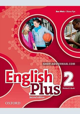 English Plus second edition. Рівень 2
