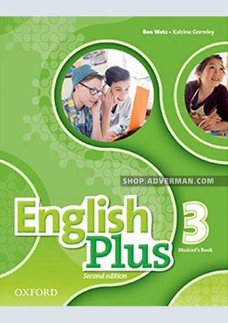 English Plus second edition. Рівень 3