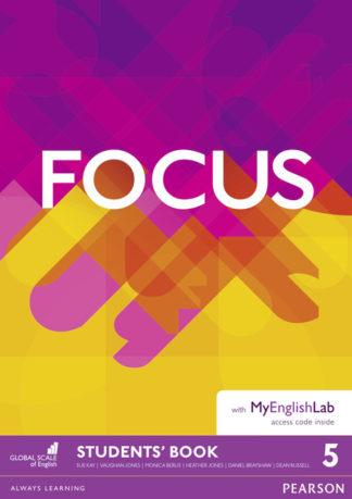 Focus 5