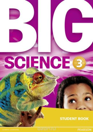 Big Science Level 3