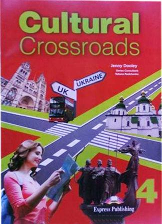 Cultural Crossroads 4