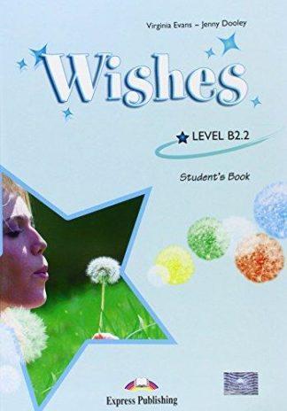 Wishes B2.2