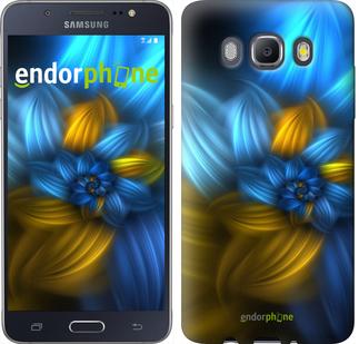 Чехлы для Samsung Galaxy J5 (2016) J510H